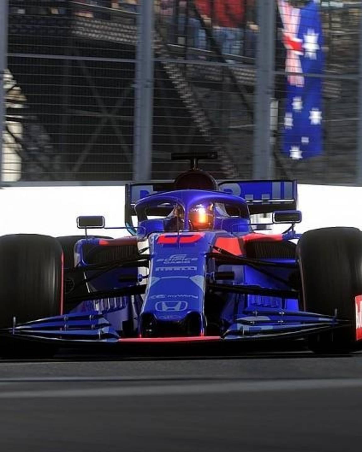 F1 2020 game setups
