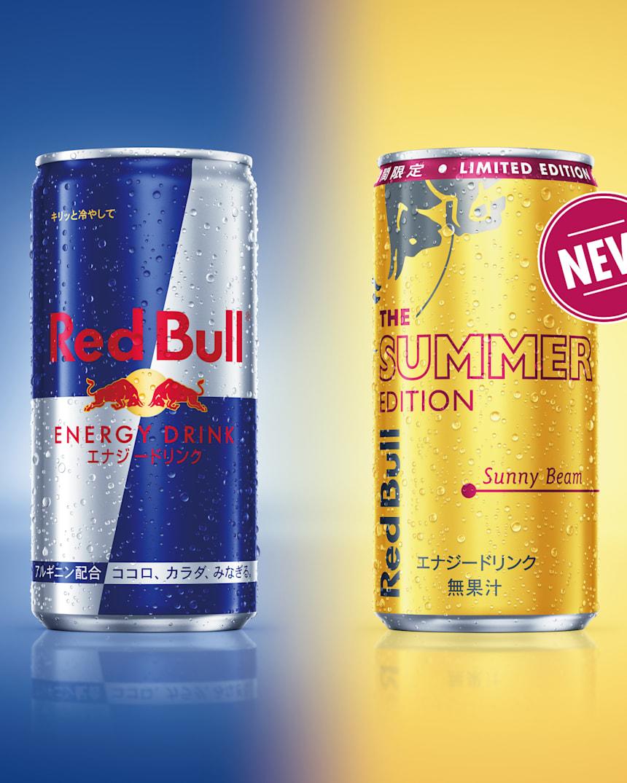 新商品「黄金のレッドブル」を限定1000名様にプレゼント! | Red Bull