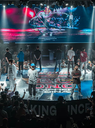 2021 Red Bull BC One Cypher China