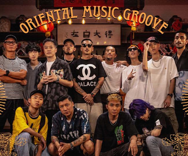 Oriental Music Groove進擊大埔 24 Herbs + 年輕本地Rappers開Show