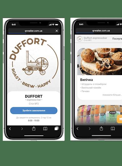 «Це як Uber для офіціантів»: Як створювали студентський стартап QRWaiter