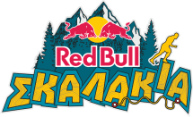 Red Bull Skalakia Logo