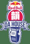 Red Bull 韻 Da House Logo Negative Png