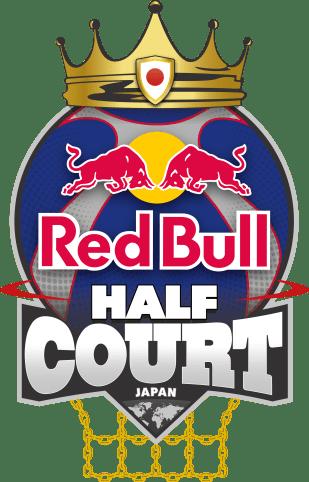 Red Bull Half Court logo