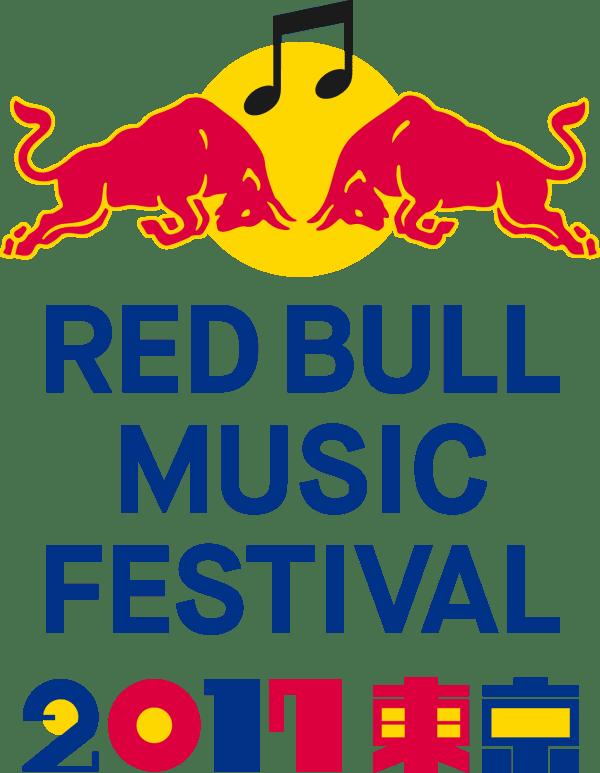 RED BULL MUSIC FESTIVAL TOKYO 2017 Logo