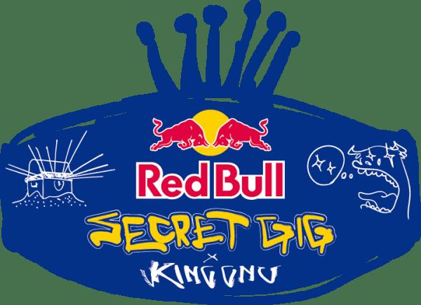 Red Bull Secret Gig|Project Logo